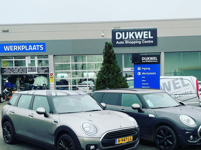 DijkwelAutoShoppingCentre4