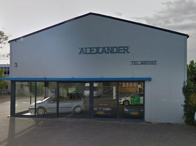 GarageAlexander1