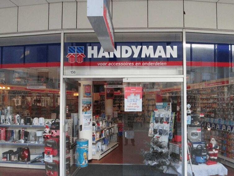 Hamdyman2