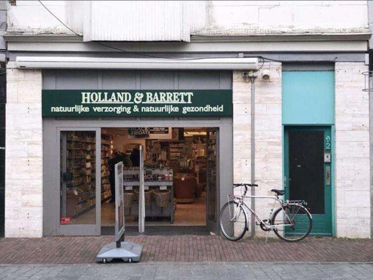 HollandBarret1